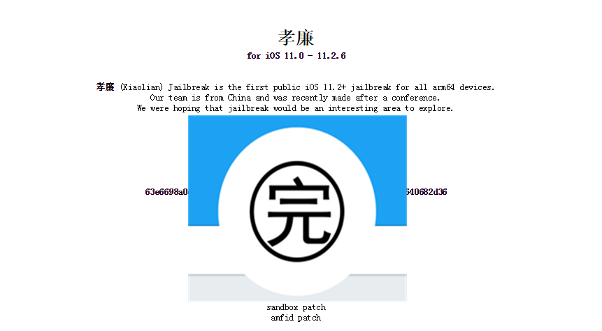 Xiaolian Jailbreak is Apparently Fake? You Should Wait for Electra Update