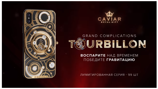 Caviar Releases Special iPhone 11 With Mechanical Watch Built In